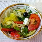 Gourmet Salat